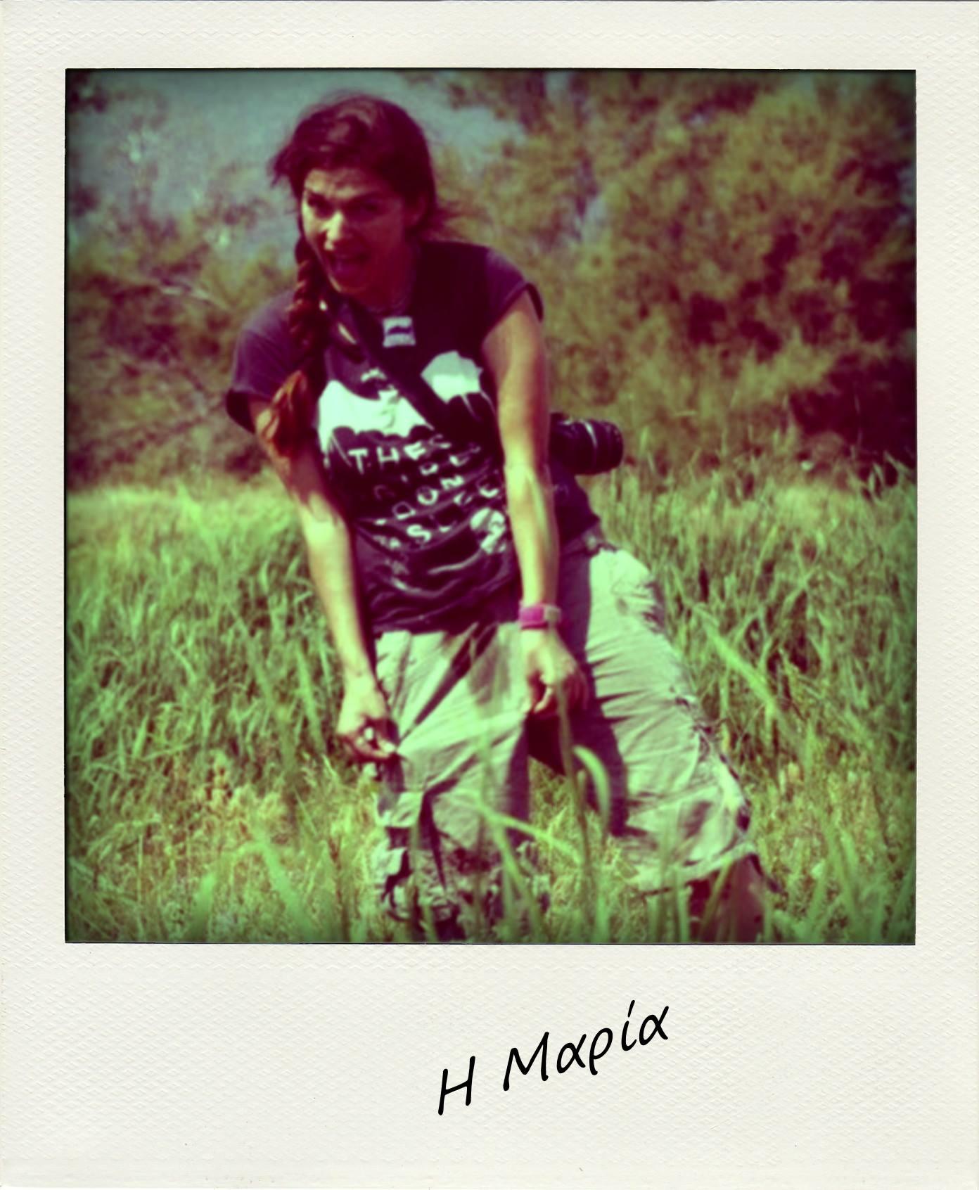 maria-pola