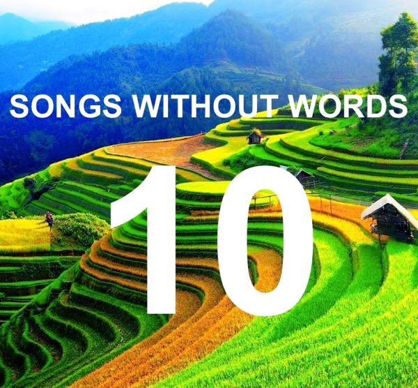 Τραγούδια Χωρίς Λόγια… #10