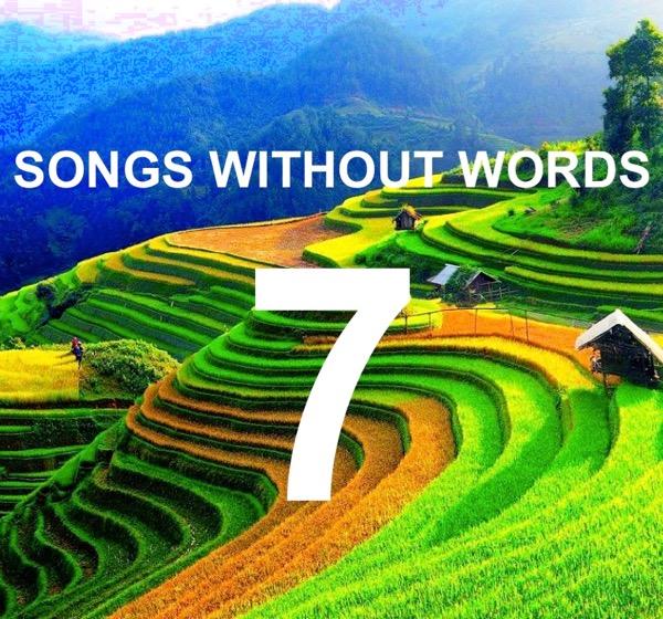 Τραγούδια Χωρίς Λόγια… #7