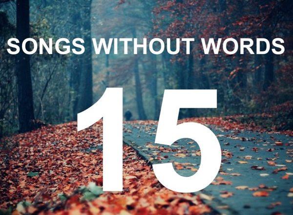 Τραγούδια Χωρίς Λόγια… #15