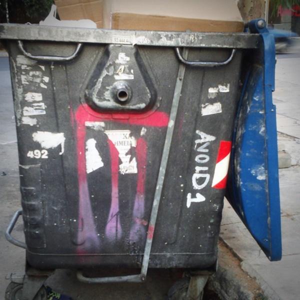 trashcan001