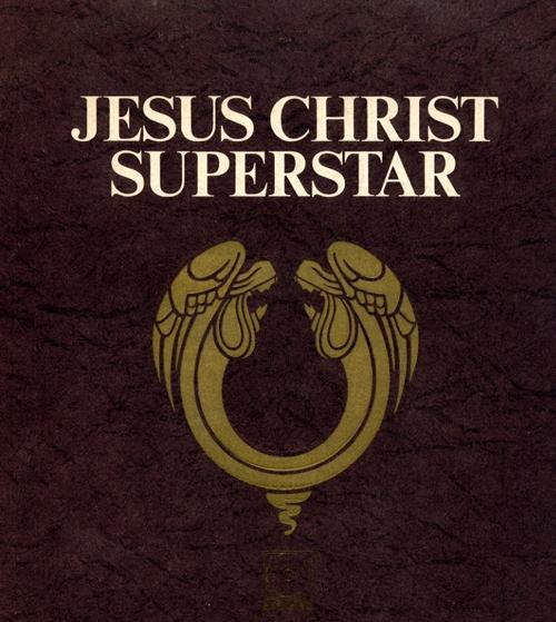 Οκτώ Αποσπάσματα Από Το Jesus Christ Superstar, #8…